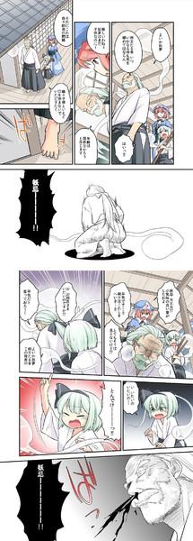 【東方漫画】とどめをさしにくるようむ