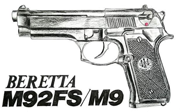 モデルガン「ベレッタ」を模写してみた