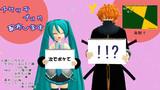 【MMD用アクセサリ配布】スケッチブック ver2.0更新