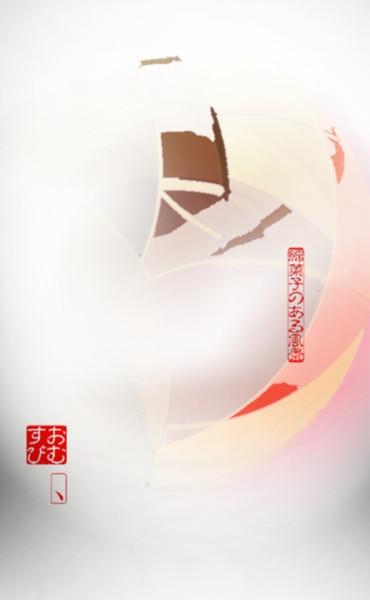 綿菓子のある風景 03
