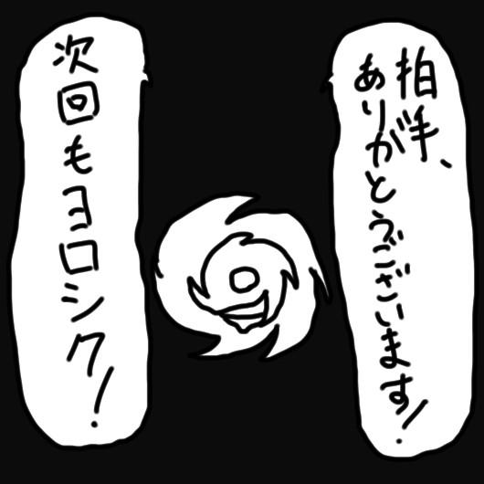 拍手画像~スプリンクラー編~
