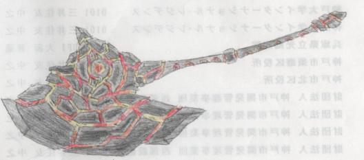 自作中二武器 アース・オブ・ペイン