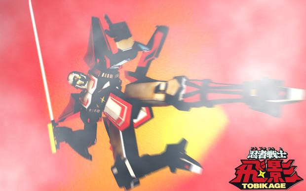 忍者戦士飛影:MMDロボットアニメセレクション.91