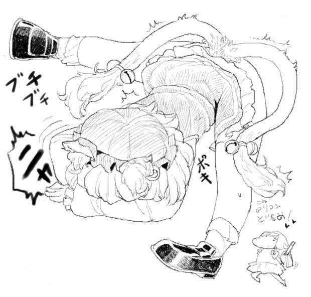 開脚ひねり前屈ちぇん 呼無木 さんのイラスト ニコニコ静画 イラスト