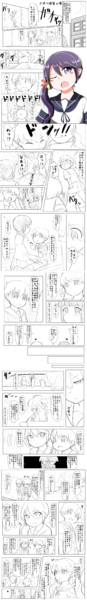 【させべ提督】x【曙】第5弾