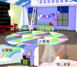 子供部屋セット【ステージ配布】