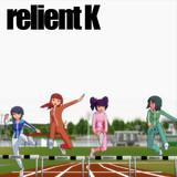 Relient K【MMDレコードCDジャケットアート選手権】