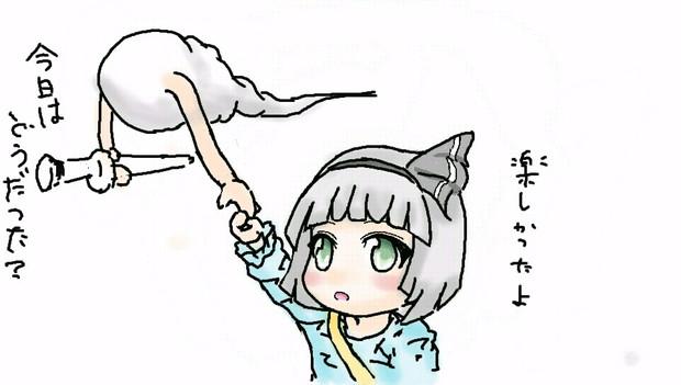 みょん(幼夢)
