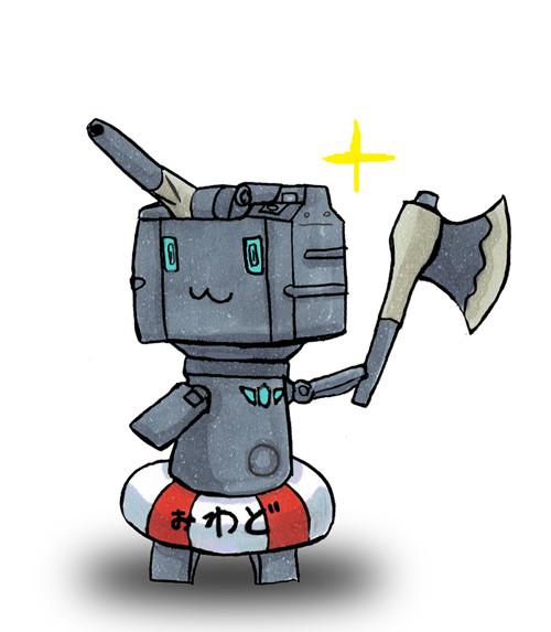 連装砲ちゃんG型