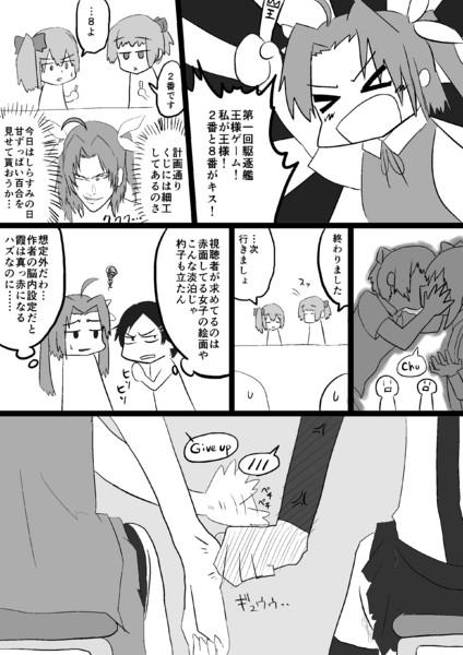 6/28はしらすみの日~~~~