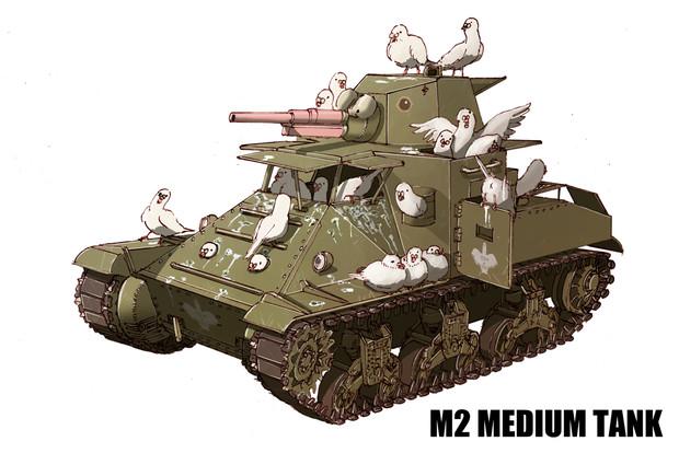 兵器+鳩2