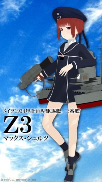 Z3(曖昧さ回避)