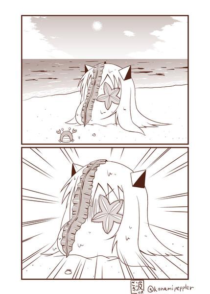 波打ち際のむっぽちゃん さざ波 小波 さんのイラスト ニコニコ静画