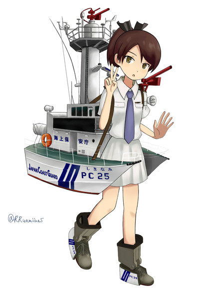 巡視艇「しきなみ」ちゃん