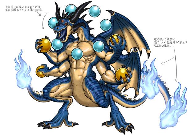 オーブドラゴン落選(´・ω・`)