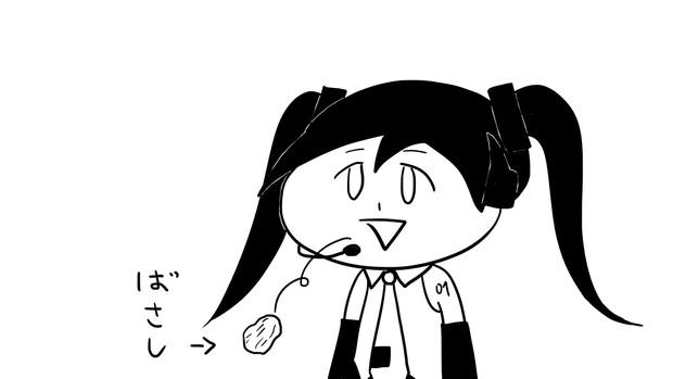 黒髪ミクちゃん