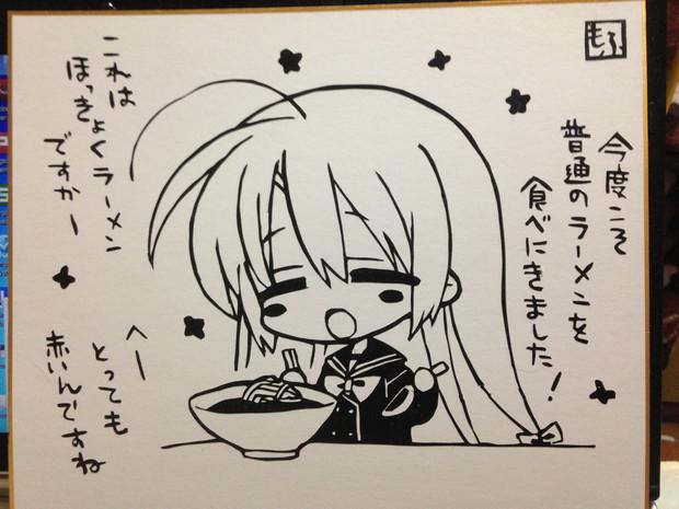 普通のラーメンを食べる寧々さんかわいい