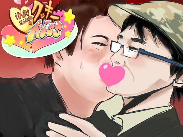 TNKSとZUNのクッキー☆kiss
