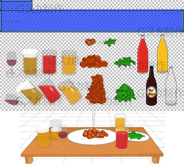 【宴会セット】MMD用&2D画像の宴会用セット