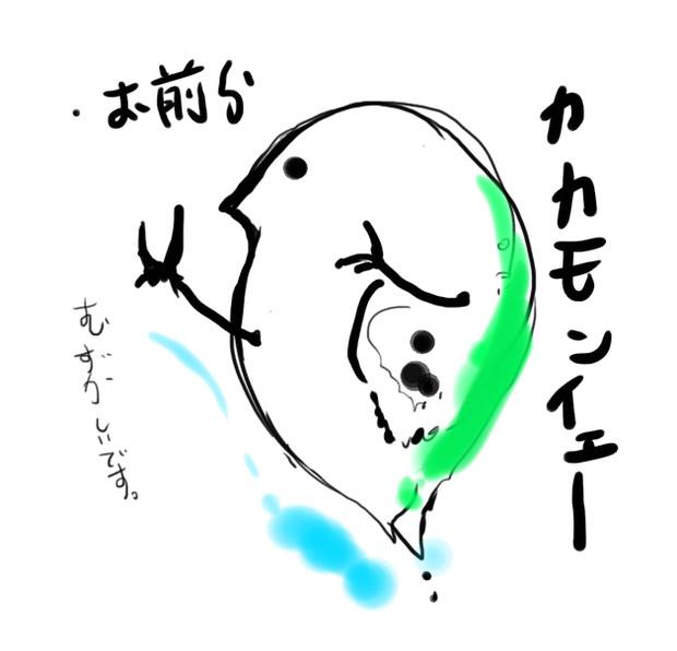 初めてミジンコを描きました