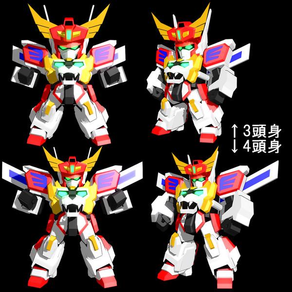 【MMD】L式DSモデル その2【制作中】