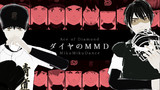 【MMDジャンル勧誘静画企画】ダイヤのMMD