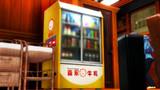 MMD 冷蔵ショーケースモデル作ったヨ。ヽ(・д・)ノ