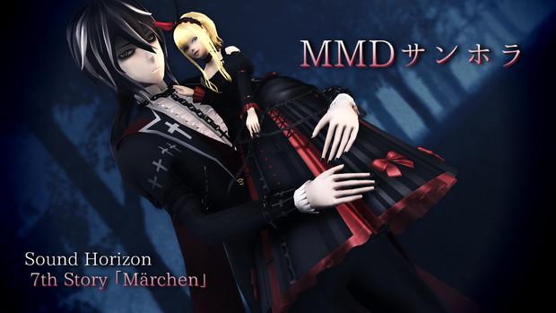 【MMDジャンル勧誘静画企画】MMDサンホラ②
