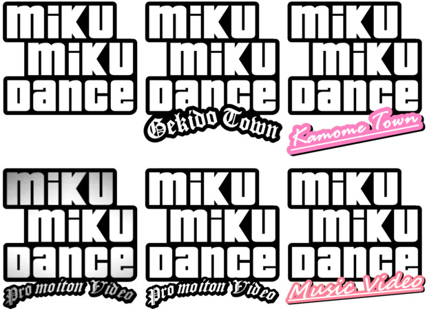 GTAみたいな「MikuMikuDance」のロゴ【2019/11/19更新】