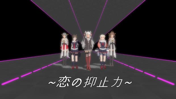 [MMD艦これ]恋の抑止力 5人Ver リメイク版サムネ