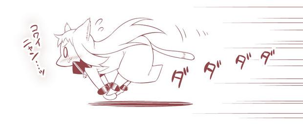子猫ほっぽダッシュ!