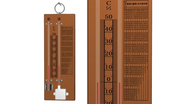 【MMD】温湿度計【配布】