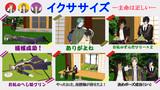 動画【MMD刀剣乱舞】イクササイズ【主命は正しい】より 記念写真
