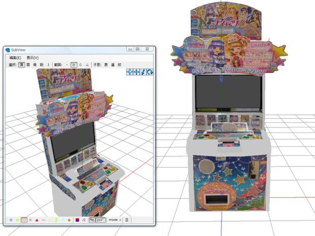 アイカツ筐体のMMDモデル
