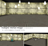 Simple Metal Stage シンプルメタルステージ