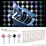 【MMD】風車【アクセサリ配布】