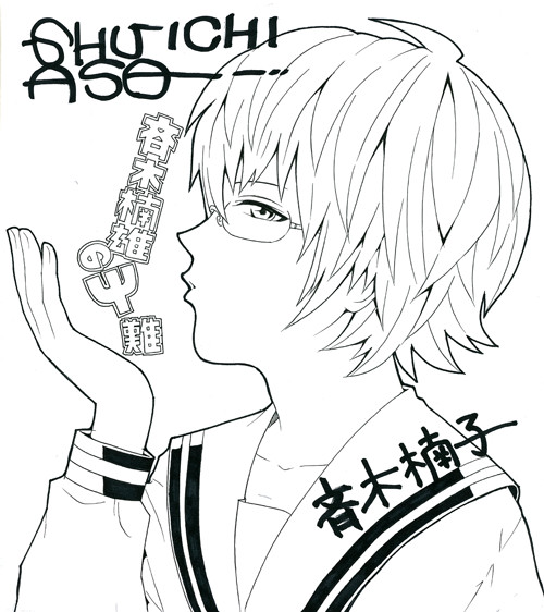 【キス顔公開】斉木楠雄のΨ難/斉木楠子