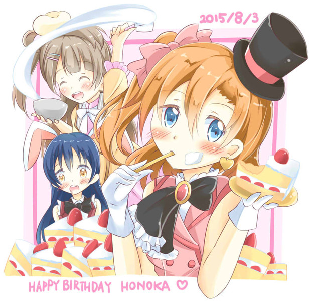 穂乃果ちゃん誕生日おめでとう!