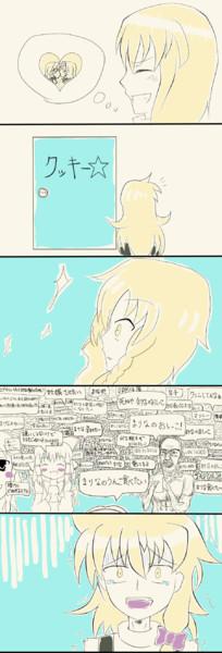 まりな生誕の日☆