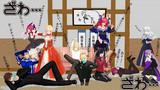 MMD Fateメンバーで話題の『Fate go』を色んなポーズで遊んで貰った結果w