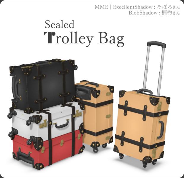 【配布】トロリーバッグ