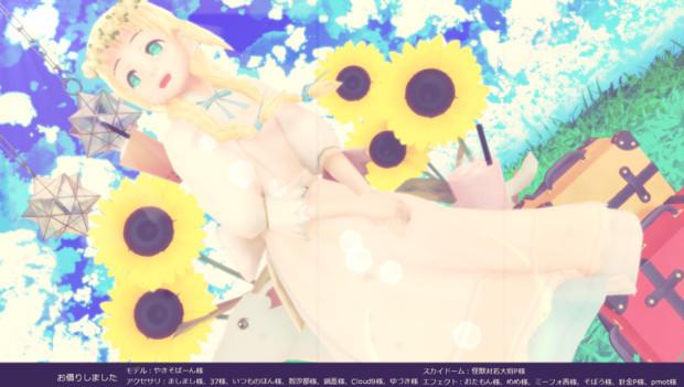 夏の少女【女子フェス】