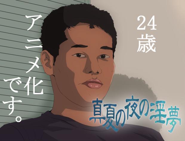 今夏覇権アニメ