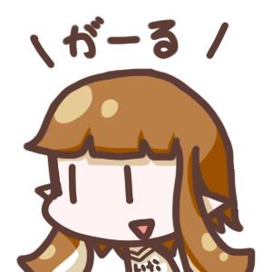 \がーる/