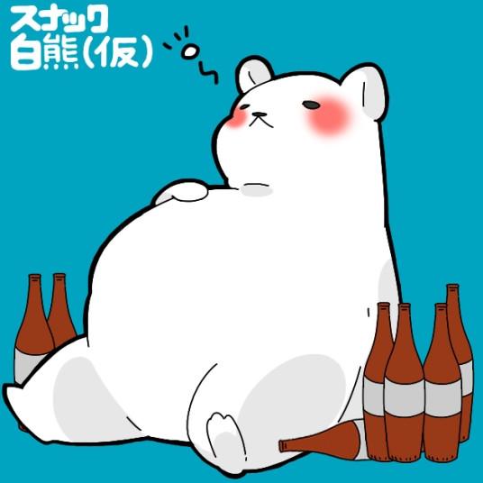 スナック白熊仮ver2 きっころ さんのイラスト ニコニコ静画