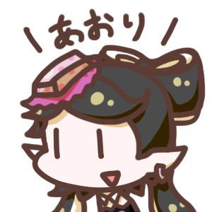 \あおり/