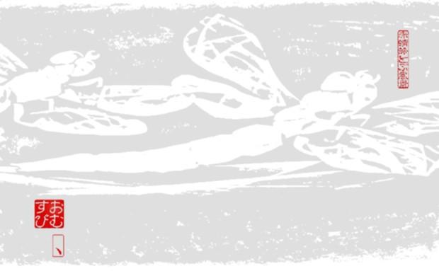 赤蜻蛉とぶ風景 04