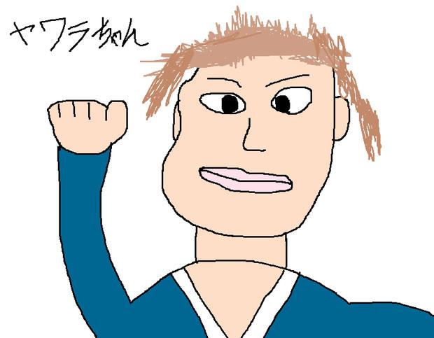 本気でヤワラちゃんを描いてみた