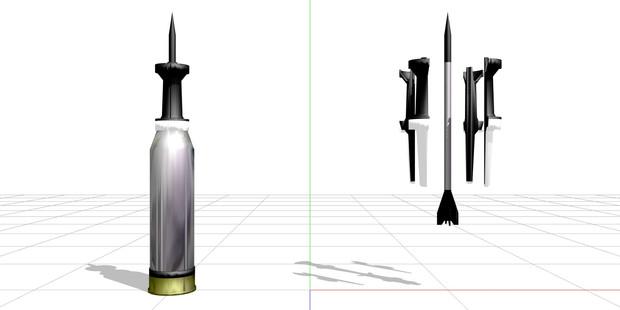 【モデル配布】10式120mm装弾筒付翼安定徹甲弾