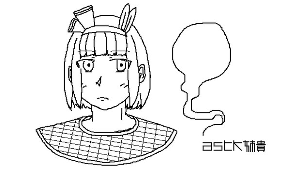 ASTK姉貴(無色ver.)